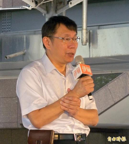台北市長參選人柯文哲。(記者吳亮儀攝)