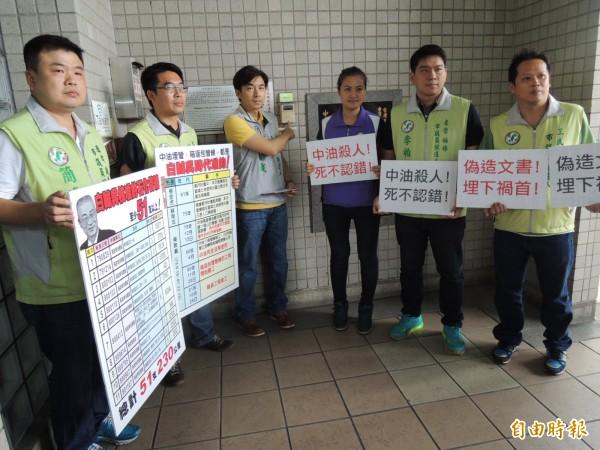 綠營6位議員參選人到高雄地檢署控告中油。(記者蔡清華攝)