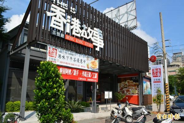 大里區香港故事茶餐廳,昨天凌晨遭黃姓慣竊侵入行竊,警方不到19個小時就逮捕黃嫌。(記者陳建志攝)