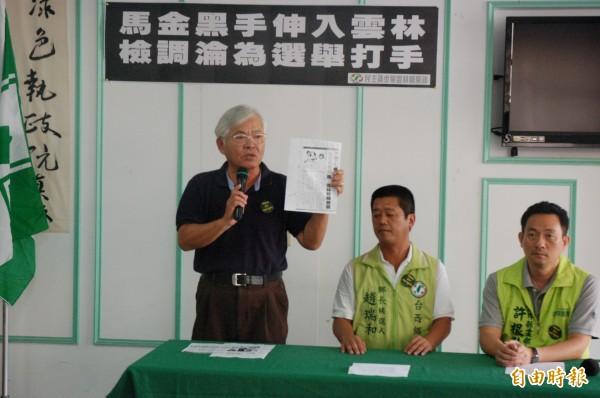 李進勇(左)痛批司法介入選舉,淪為政黨打手,趙瑞和(中)則表示,感謝法院還他清白,他會繼續參選到底。(記者林國賢攝)