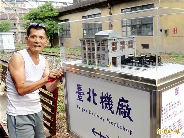 台鐵台北機廠開發前的狀況,圖為文化局委託的師傅,製作火車維修廠的模型裝置。(記者郭安家攝)
