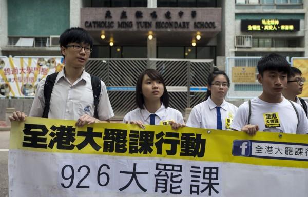 香港中學生今天響應罷課,截至上午10時30分,人數突破1200人。(路透)
