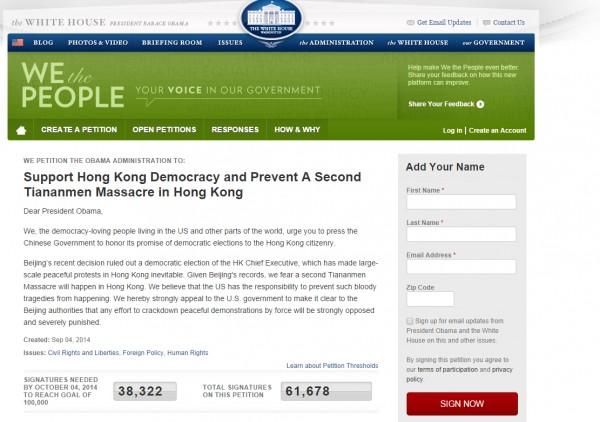 有民眾擔心這次的抗命行動最終會讓香港演變成「第二次天安門」,進而發動白宮連署,盼能得到美國總統歐巴馬回應。(圖擷取自白宮聯署網站)