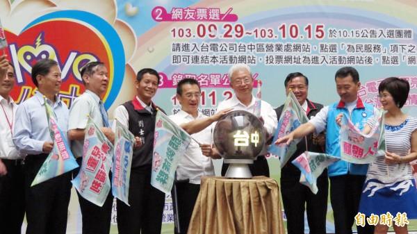 社會局與台電召開記者會,號召民眾上網票選提出服務計劃的社團(記者蘇金鳳攝)