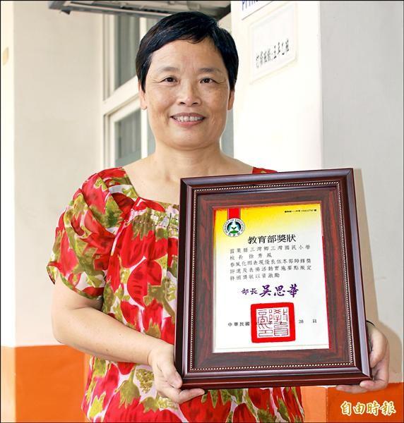 蟠桃國小校長徐秀鳳獲師鐸獎,肯定其多年來投身教育的貢獻。(記者鄭鴻達攝)