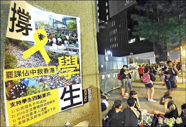 香港佔中行動持續擴大,學生貼海報呼籲罷課救香港。(特派記者方賓照攝)