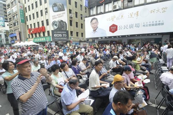無黨籍台北市長參選人柯文哲競選總部成立大會4日舉行,支持群眾熱情到場參加。(記者廖振輝攝)