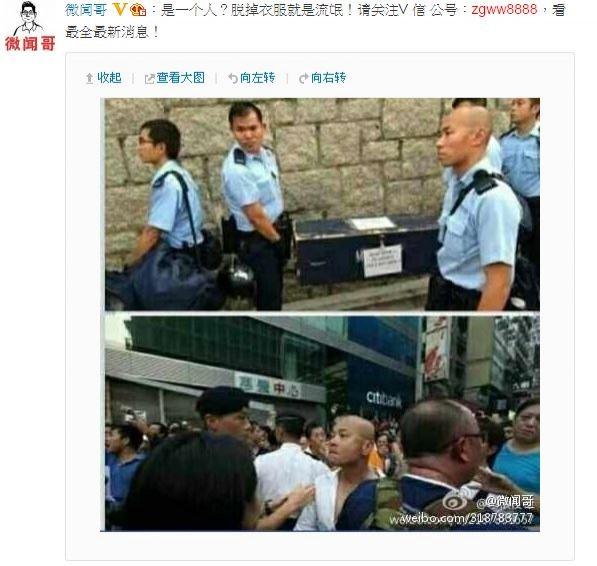香港佔中行動近日衝突不斷,今日,更有網友在社群網站放上2張「光頭男子」照片,質疑圖中的港警與反佔中凶惡男子為同一人。(圖擷取自《微聞哥》微博)