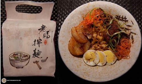 The Ramen Rater公布台灣第一名的泡麵為老媽乾麵麻辣口味。(圖片擷取自The Ramen Rater)