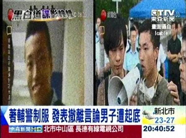 香港「佔中」行動出現一名男子,向民眾喊話,要他們釋出善意,卻被網友發現他曾身穿輔警制服,懷疑他是臥底。(圖片截取自東森新聞)