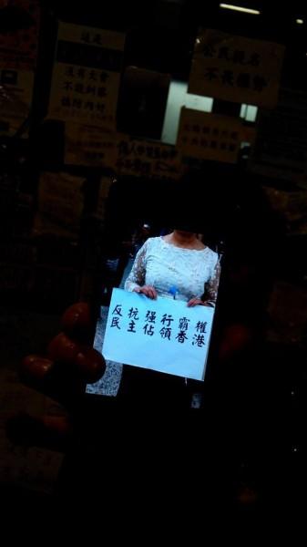 一名聲援佔中的中國婦人,卻被群眾當成反佔中人士。(取自SocREC 社會記錄頻道)