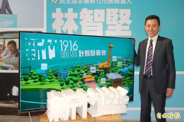 林智堅提出新竹1916園區城市願景。(記者蔡彰盛攝)