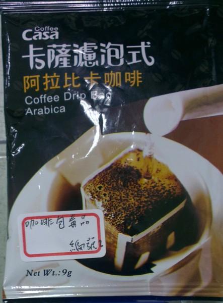 此種外觀為咖啡包,內實為混合毒品的包裝,最近很受夜店咖歡迎,加水攪拌後飲用,效果很強。(資料照,記者吳政峰攝)