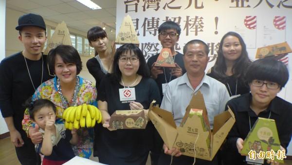 亞洲大學學生以「集元果-集集大山禮盒」設計,獲日本Good Design Award殊榮。(記者俞泊霖攝)