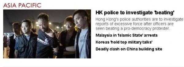 英國BBC報導港警暴力新聞,卻引來中國當局全面封鎖。(擷取自BBC)