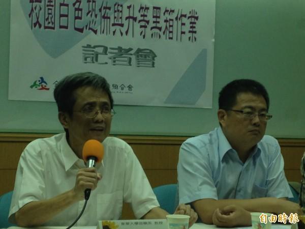 東華大學音樂系教授程緯華(左)今天在全教總理事長張旭政(右)等陪同下控訴校方。(記者林曉雲攝)