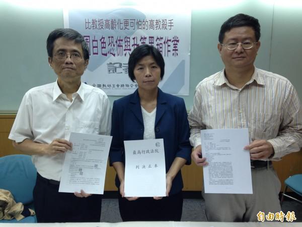 國立東華大學3名教授今天在全教總陪同下召開記者會控訴校方惡整教師。(記者林曉雲攝)