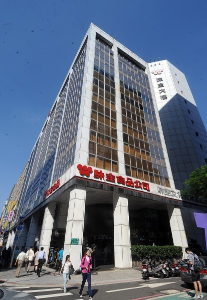 北檢下午轉戰味全台北總部搜索,協助彰檢調查,圖為味全公司大樓外觀。(記者方賓照攝)