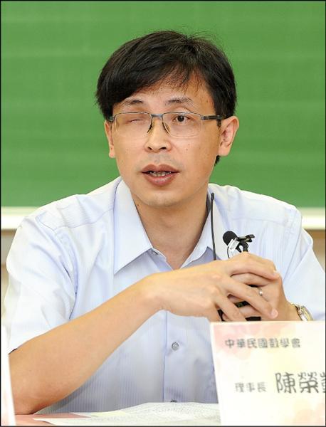 台大教授陳榮凱。(資料照)