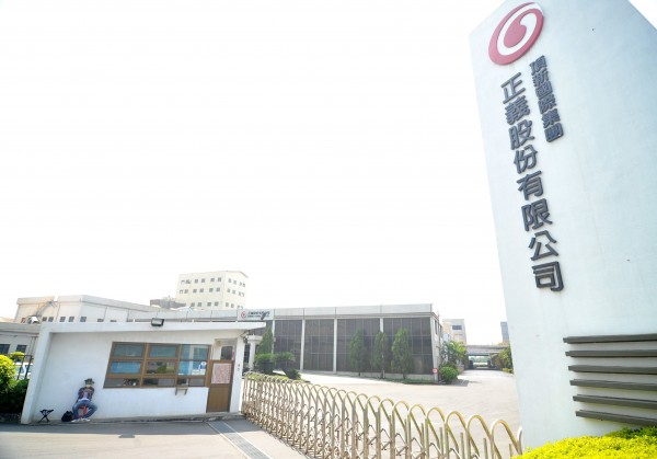 頂新集團昨天宣布將全面退出台灣油品生產市場,正義油廠將面臨關廠。(資料照,記者黃志源攝)