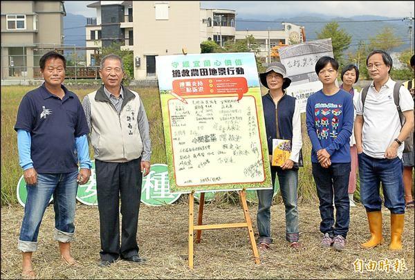 作家小野(右一)、宜蘭農田水利會長許南山(左二)都參與連署,右三是活動發起人李寶蓮。(記者江志雄攝)