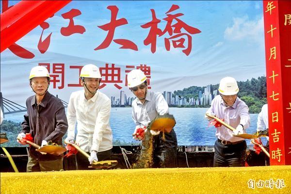 延宕二十多年,橫跨新北市淡水及八里兩端的「淡江大橋」昨天舉行動工典禮,總統馬英九(右二)和新北市長朱立倫(左二)等人到場主持。(記者郭顏慧攝)