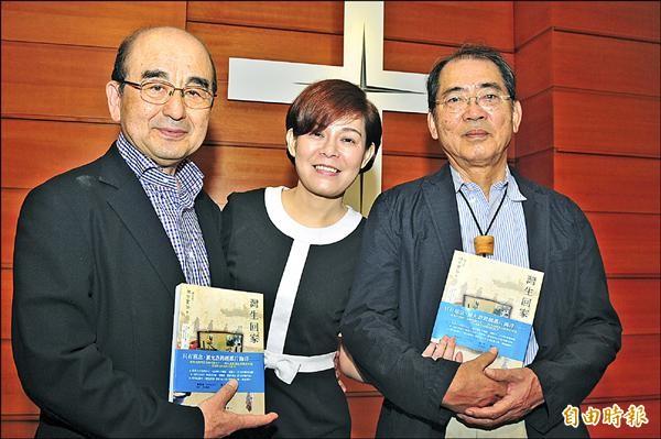 田中實加(中)為灣生日本人寫書《灣生回家》,昨在花蓮舉辦首場新書分享會,兩位灣生松本洽盛(右)、清水一也(左)到場分享他們對台灣的愛。(記者花孟璟攝)