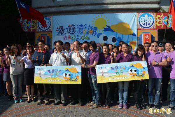 漫遊澎湖公車優惠套票在貴賓與員工背書下正式上市發售。(記者劉禹慶攝)