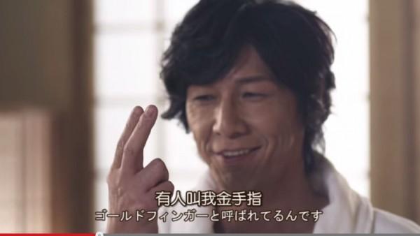根據日本《web R25》網站報導,近年來AV界內,男優人數不足,且工作「加重」,讓男優們大喊「吃不消」。圖與新聞無關。(照片擷取自YouTube)