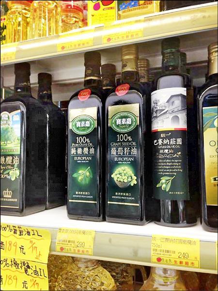 頂新味全更改調合油配方,摻入大量低價劣質棕櫚油,還改換深色瓶防止劣油的結晶物被察覺。(資料照)