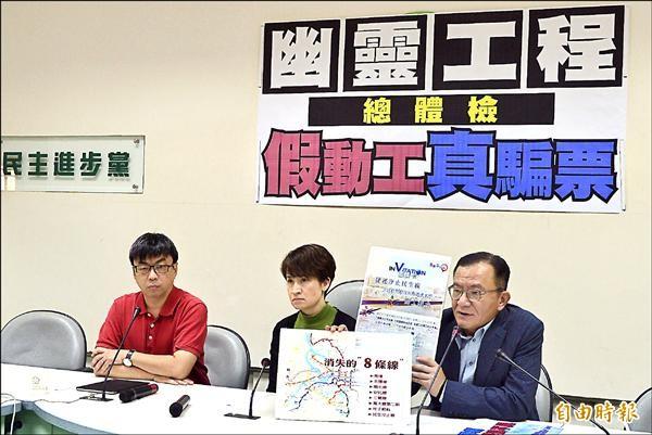 民進黨立委段宜康(左)、蕭美琴(中)、高志鵬(右)批評新北市長朱立倫「正進行有史以來最大的騙票工程」。(記者王藝菘攝)