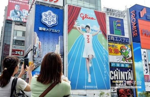 看板裝修期間,固力果找來女星綾瀨遙「代跑」。(圖擷自《朝日新聞》)