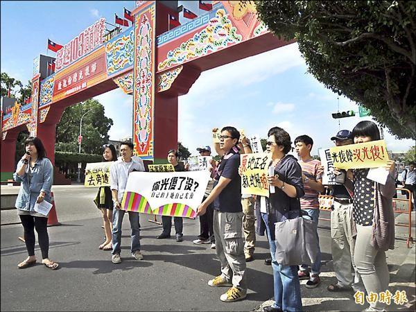 「台灣原住民族部落行動聯盟」在北市凱道「慶祝光復節」牌樓前,籲回復各地原住民領域傳統地名。(記者黃邦平攝)