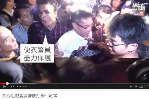 反佔中人士拉扯記者,現場推擠衝突。(圖擷自YouTube)