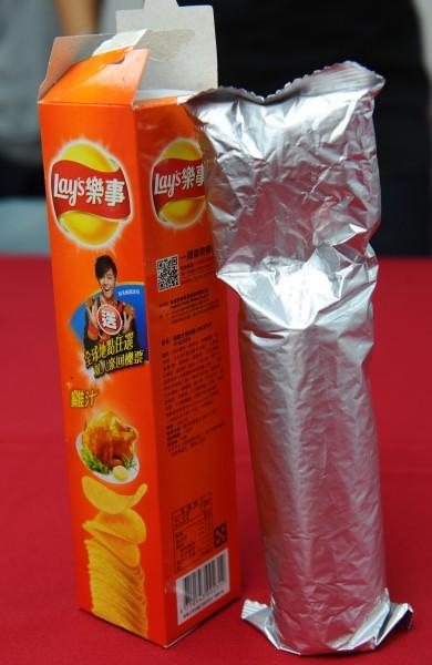 樂事洋芋片邀請網友幫忙提議新口味。(資料照,記者張嘉明攝)