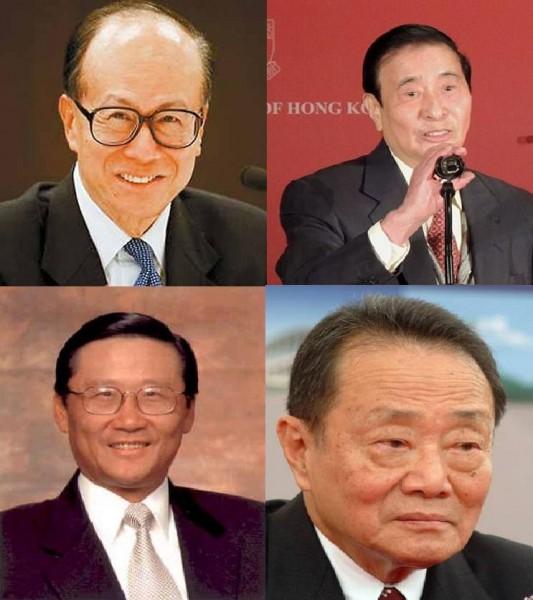 《新華社》昨點名香港四大富豪未積極表態反佔中。左上李嘉誠;右上李兆基;左下吳光正;右下郭鶴年。(圖擷自網路)