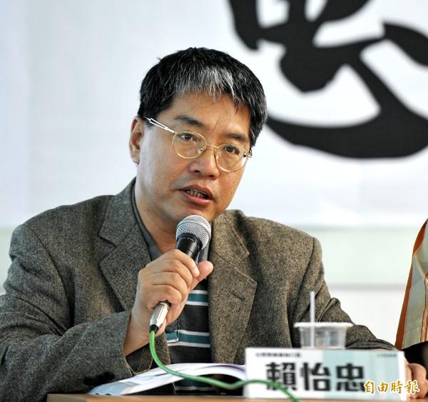 台灣智庫副執行長賴怡忠。(資料照,記者叢昌瑾攝)