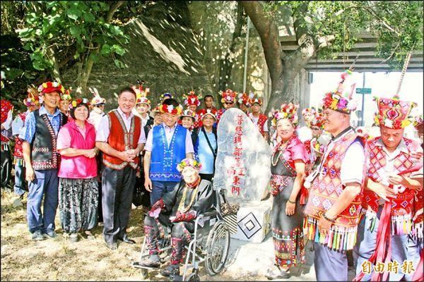 台東卑南族普悠瑪部落分別在部落四處設大石頭界碑,昨天舉辦界碑揭碑儀式。(記者張存薇攝)