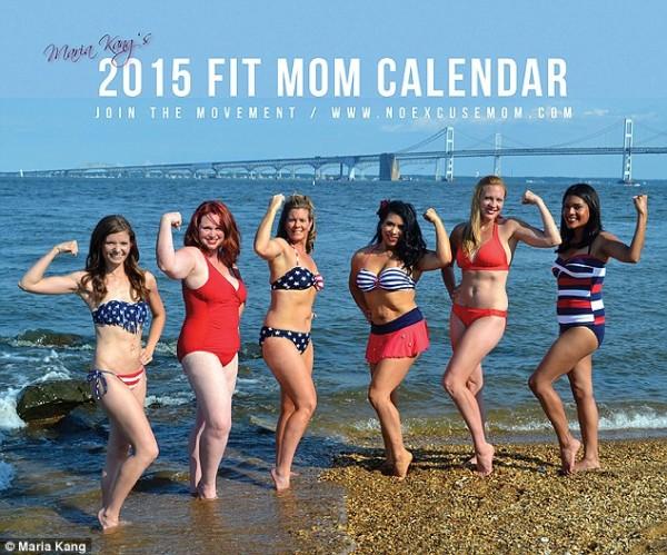 推動「無藉口媽媽運動」的瑪麗亞,與瘦身有成的辣媽們合拍月曆。(圖擷取自每日郵報)