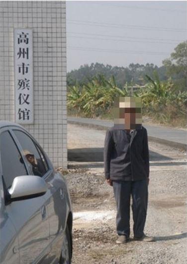中國兩名官員為沖火化業績,協同一名男子竊屍,多次悄悄將剛安葬的遺體偷走圖為涉嫌的高州市殯儀館。(擷取自《東網》)