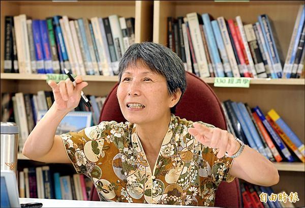 成功大學陳美霞教授(記者張忠義攝)