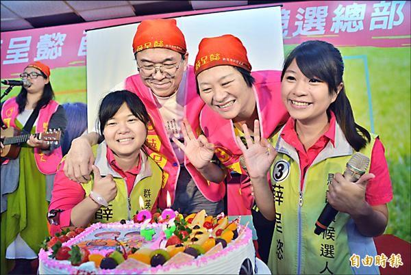 薛呈懿(右一)和家人為妹妹薛呈祥(左一)慶祝二十三歲生日。(記者朱則瑋攝)