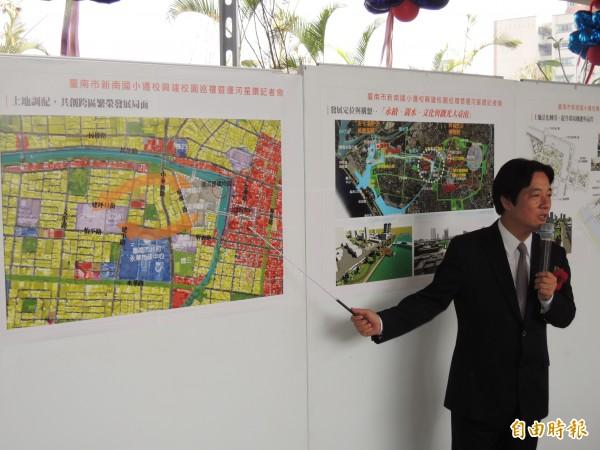 南市長賴清德宣布內政部都委會已審議通過運河星鑽區與中國城區的兩區域跨區區段徵收及都市更新案(記者王俊忠攝)