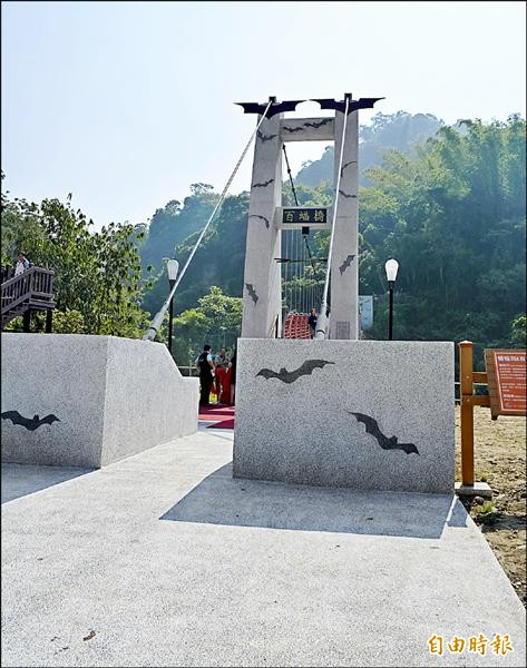 太平蝙蝠洞新吊橋「百蝠橋」昨天啟用。(記者陳建志攝)