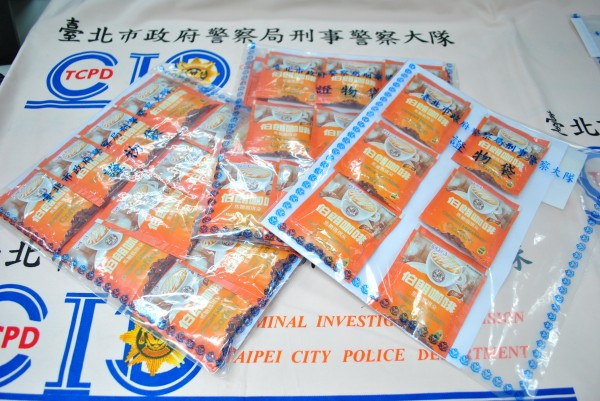 警方查扣王雲俊持有混毒咖啡包。(圖由警方提供)