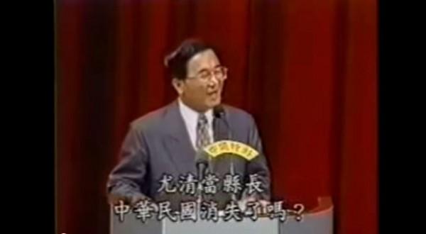 前總統陳水扁是網友最為敬佩的辯論高手,不管是答辯技巧、氣勢與反應,都讓人印象深刻。(照片擷取自1994年台北市長選舉辯論影片)