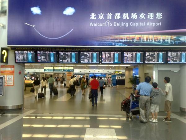 北京首都機場開通wifi登機牌認證功能,登入就可以連接上網。(照片擷取自ashburniceangels.org)