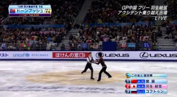 羽生結弦(右)在熱身時與中國選手閻涵(左)意外相撞。(圖擷取自影片)