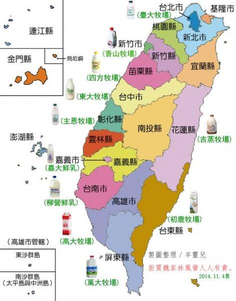 網友楊靈在FACEBOOK上貼出自製鮮奶地圖,引起熱烈迴響,許多網友更是幫忙搜尋其他鮮乳品牌。(圖擷取自臉書)