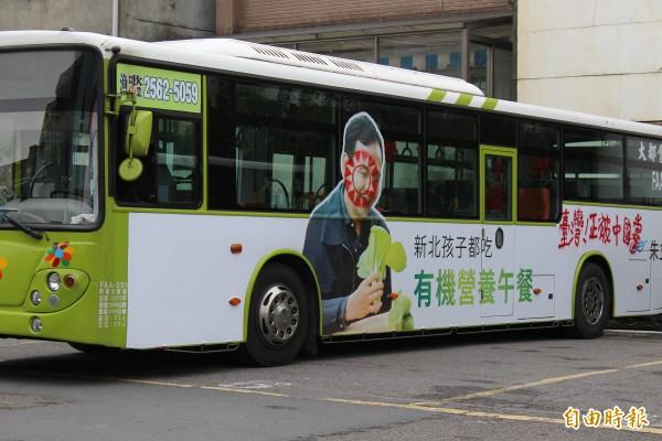 大都會公車中和站今晨遭4名少年闖入噴漆,新北市長候選人朱立倫的公車廣告被噴上「台灣正被中國黨」等字樣,朱立倫臉部還被噴上紅色的國民黨徽。(記者吳張鴻攝)